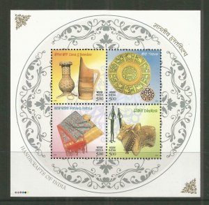 India MNH S/S Indian Handicrafts  2002