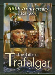 LESOTHO  200th ANNIVERSARY OF THE BATTLE OF TRAFALGAR SOUVENIR SHEET  MINT NH