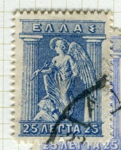 GREECE; 1911 early Asiotis engaved issue fine used 25l. value