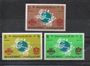 United Arab Emirates 33-35 MNH