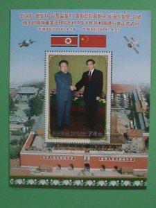 KOREA STAMP 2004 KOREA LEADER VISITING TO CHINA CTO- NH S/S SHEET-   VERY RARE