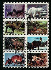 Animals, block, (3139-T)
