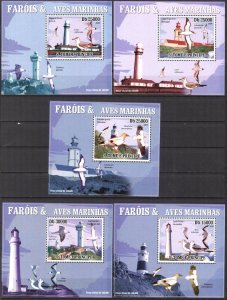 {072} Sao Tome & Principe 2009 Lighthouses & Birds 5 S/S Deluxe MNH**