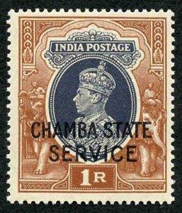 ICS CHAMBA SGO68 1940 1r grey and red-brown CHAMBA STATE SERVICE U/M