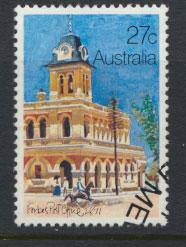 Australia SG 849 Used PO Bureau Cancel