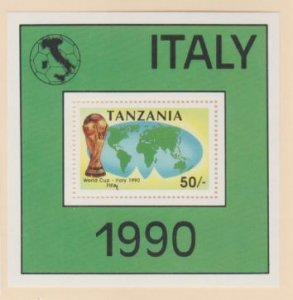 Tanzania Scott #637E Stamps - Mint NH Souvenir Sheet