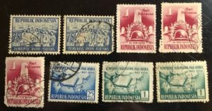 Indonesia Scott#413...423 Used Group of 8 F/VF to XF Cat. $3.25