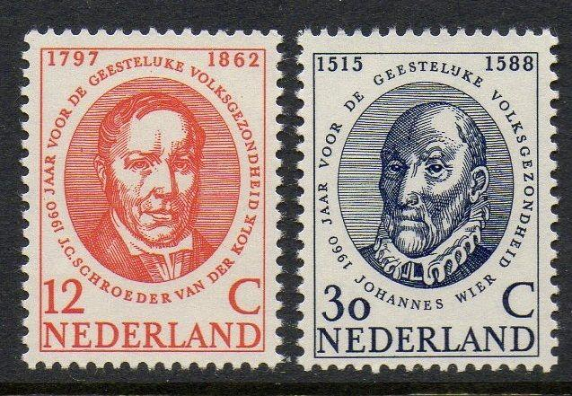 Netherlands 1960 Mental Health Year VF MNH (383-4)