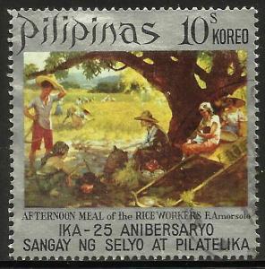 Philippines 1972 Scott# 1150 Used