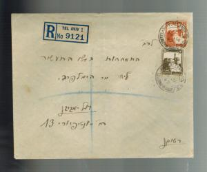 1942 Tel Aviv Palestine Registered cover to Jaffa in HEbrew