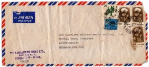 India ~1980 Cover with Definitives 1r, 20p & 10p (see descr.)