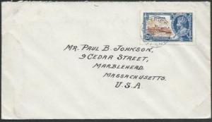 ST LUCIA 1935 cover to USA, Jubilee 2½d, Castries cds......................53114