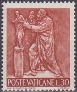 Vatican City #427 MNH F-VF (ST830L)