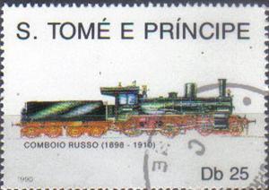 ST. THOMAS AND PRINCE ISLANDS, 1990, CTO, Trains