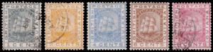 British Guiana Scott 107-111 (1882) Used/Mint H F-VF Complete Set, CV $117.85 M