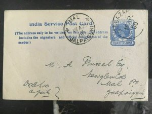 1900 India Service Postcard Cover To Jalpaiguri