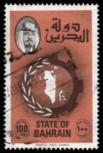 Bahrain - Scott 232 - Used