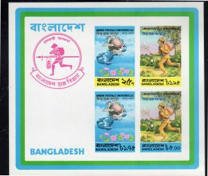 BANGLADESH #68a  1974 UPU CENTENARY   MINT  VF NH  O.G S/S IMP.