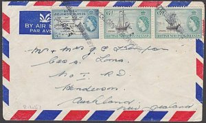 SOLOMON IS 1957 cover with small type BARAKOMA AIRFIELD cancels............A786