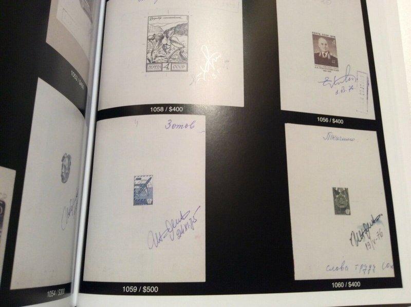 Raritan Auction 2019 # 81,Worldwide Rarities,Mostly RARE Russia, Ukraine, NEW !