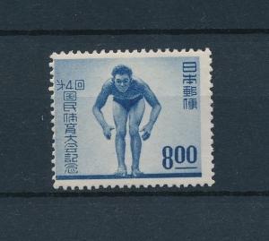 [44226] Japan 1949 Sports Swimming MNH