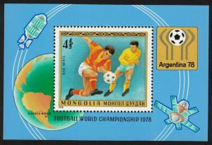 Mongolia Football World Cup Championship Argentina MS SG#MS1136