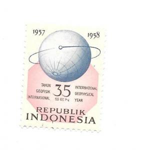 Indonesia 1958 - Scott #462 *