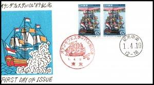 Japan 1829 U/A FDC