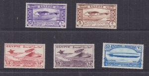 EGYPT, 1933 Aviation Congress set of 5, lhm.