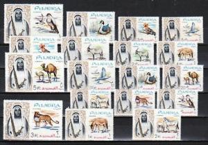 Fujeira, Mi cat. 1-18 A. Fauna Definitive issue.