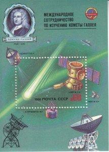 Stamp Russia USSR SC 5434 Sheet 1986 Space Comet Vega Cosmonaut Satellite MNH