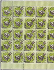 COLLECTION LOT # S12 QU'AITI SW#80 FOLDED SHEET OF 50 1966 CV+$91