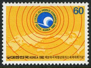 Korea 1315, MI 1302, MNH. 37th Intl. Jr. Chamber of Commerce World Congress,1982