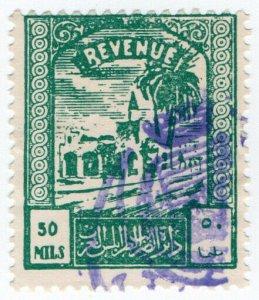 (I.B) BOIC (Tripolitania) Revenue : Duty Stamp 50m