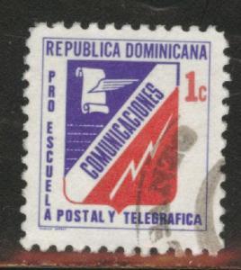 Dominican Republic Scott RA49B Used Postal tax 1971