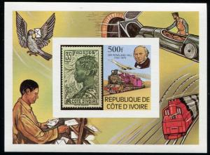 Ivory Coast MNH S/S 519 Sir Rowland Hill & Train SCV 6.75