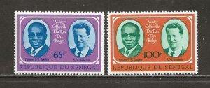 Senegal Scott catalog # 407-408 Mint NH