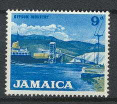 Jamaica  SG 225   - Mint Hinged    -  see scan and details