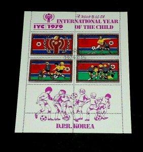 KOREA, 1979, INTL. YEAR OF THE CHILD, CTO, SHEET/4, LOT#4, NICE! LQQK!