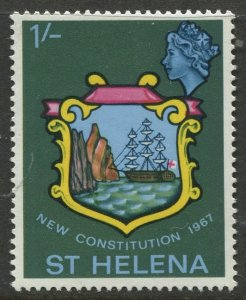 STAMP STATION PERTH St Helena #195 Badge of St Helena 1967 MNH