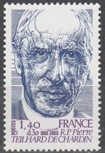 France #B537 MNH F-VF (SU4133)