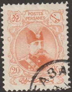 Iran/Persian Stamp, Scott# 361, used, post mark, 20 KR, orange, #G-57