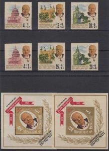 BURUNDI 1965 CHURCHIL Yvert 214-216 & BF18 FULL SET & SOUVENIE SHEETS PF/IMP NH