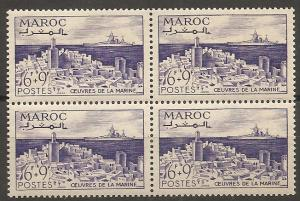 French Morocco B37 1948 Naval Charities Block of 4 NH