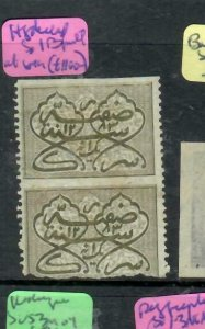 INDIA NATIVE STATE HYDERABAD (P0308B) SG 1B IMPERF BETWEEN  PFS AT BOTTOM TORN