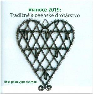 SLOVAKIA/2019 - (Booklet) Christmas 2019 (Tinsmitting, Traditional), MNH