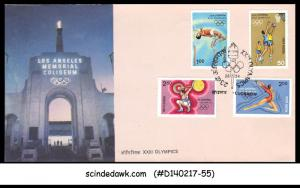INDIA - 1984 OLYMPIC 4V SET FIRST DAY COVER
