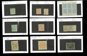 Afghanistan Lot MNH, MH & Used. Total Cat.234.75