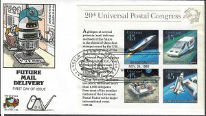US Collins FDC SC#C122-C125 Future Mail Delivery