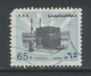 Saudi Arabia 881b  Used